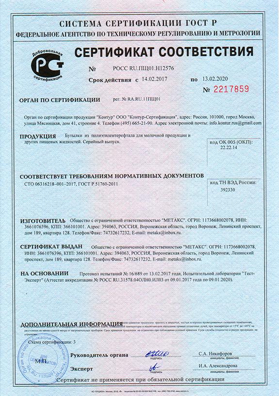 Ооо контур-сертификация сертификация систем менеджмента основные этапы